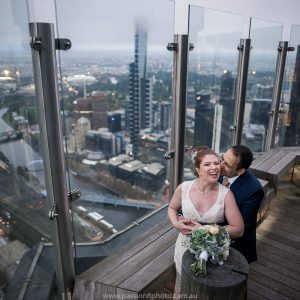 Amy & Jamsheed - Wedding at Vue de Monde